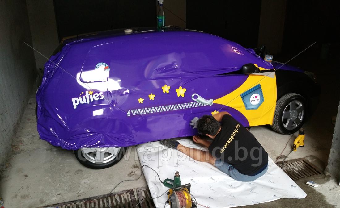 Ford Fiesta - Pufies - 8
