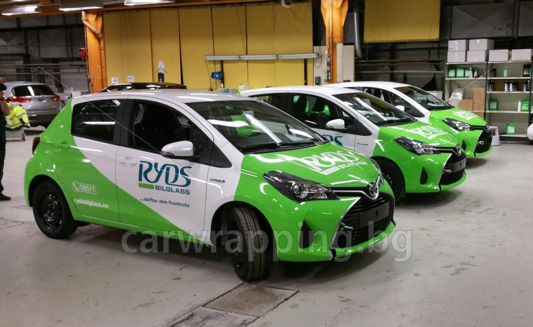 Toyota Yaris - Ryds Bilglass - 20