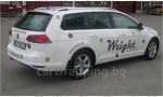 VW Golf - Wright - 9