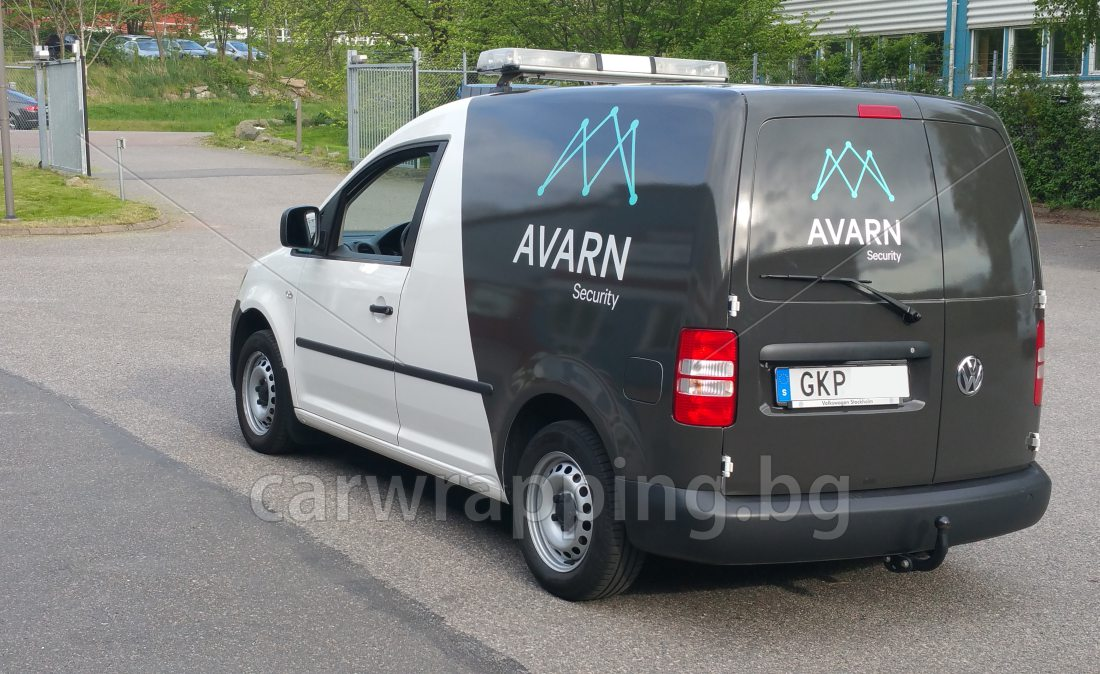 Avarn Security - 11